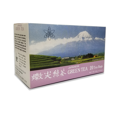 Japanese Super Precious Green Tea Formula II