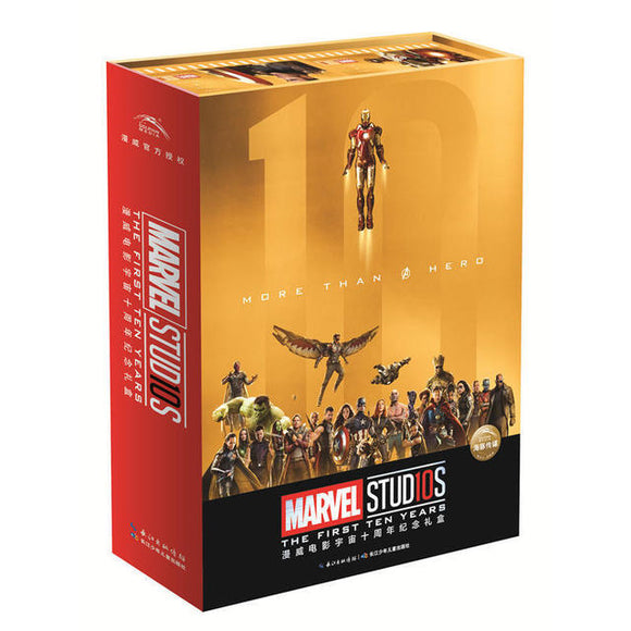 Marvel Universe 10 years Poster/Postcard Gift Set