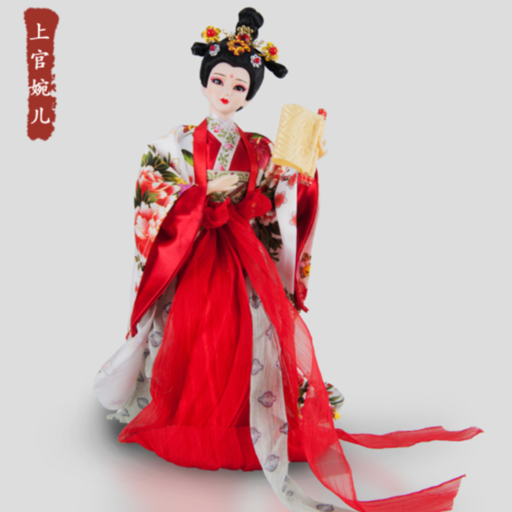 Dolls Chinese Doll