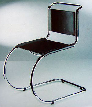 Mies van der Rohe 236 Side Chair - italydesign.com