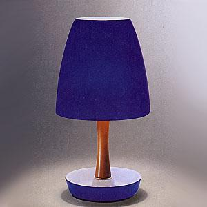 Mia Table Lamp - italydesign.com
