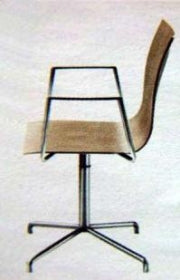 Relaix Side Chair