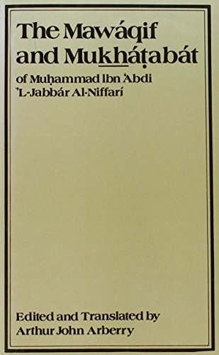 The Mawaqif And Mukhatabat (Gibb Memorial Trust Arabic Studies) (Arabic Edition)
