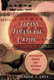 Japan'S Financial Crisis: Institutional Rigidity And Reluctant Change (Princeton Paperbacks)