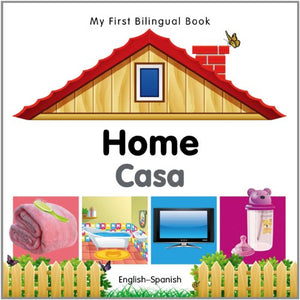 My First Bilingual Bookhome (Englishspanish) (Spanish And English Edition)