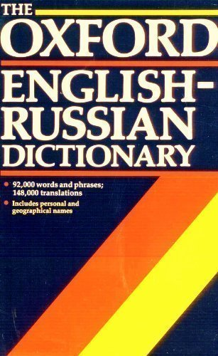 The Oxford English-Russian Dictionary