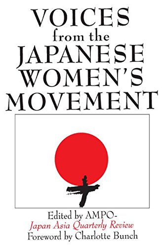 Voices From The Japanese Women'S Movement (Japan In The Modern World (Paperback))