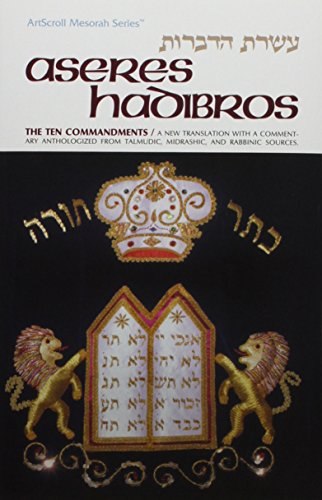Aseres Hadibros: The Ten Commandments (Artscroll Mesorah Series) (English And Hebrew Edition)