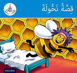 Arabic Readers Club: Blue Band: Nahoula'S Story (Arabic Club Blue Readers)