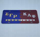 Sigma Gamma Rho /Kappa Alpha Psi - Split License Plate #2