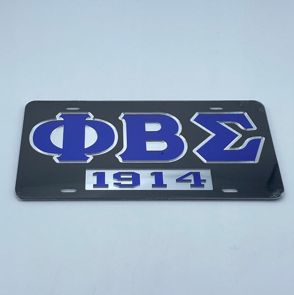 Phi Beta Sigma - 1914 w/Letters Black Mirror License Plate