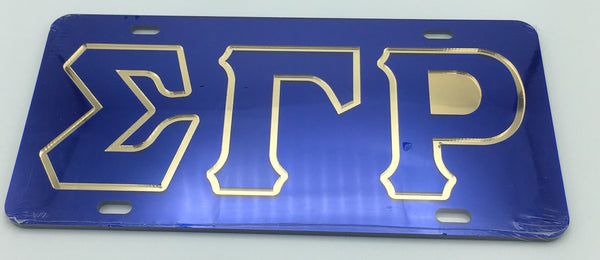 Sigma Gamma Rho -  Blue Mirror Outlined License Plate