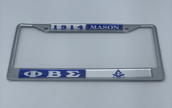 Phi Beta Sigma / Mason  Split License Plate Frame