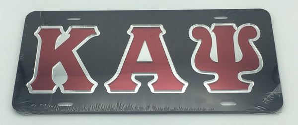 Kappa Alpha Psi - Black Mirror License Plate