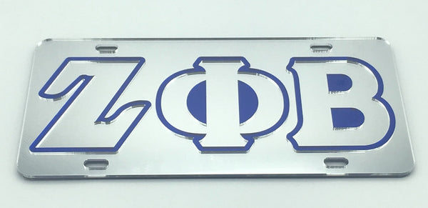 Zeta Phi Beta - Outlined Mirror License Plate
