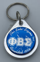 Phi Beta Sigma - Domed Keychain (Letters)