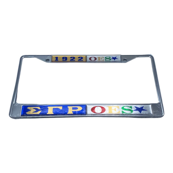 Sigma Gamma Rho/Order of The Eastern Star - Split  License Plate Frame