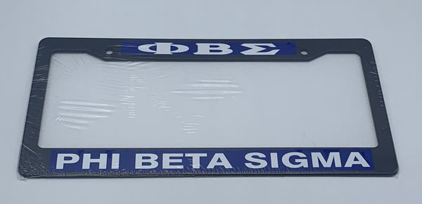 Phi Beta Sigma - Plastic License Plate Frame