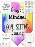 Back to School - All about Me Activity and Growth Mindset Bunting (Editable)