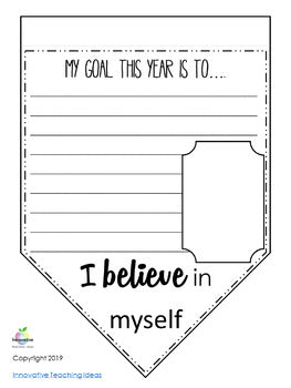 Back to School Growth Mindset Task (All About Me) FREEBIE
