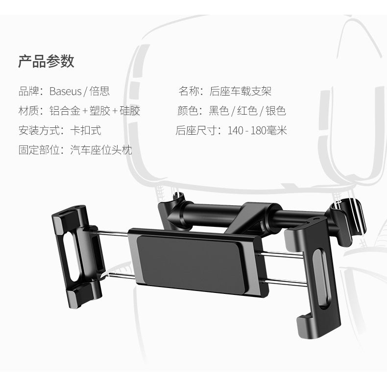 Baseus Mobile Phone Flat Spring Telescopic Multi-angle Bracket for Apple Buckle Type Rear Seat Bracket Aluminum Alloy