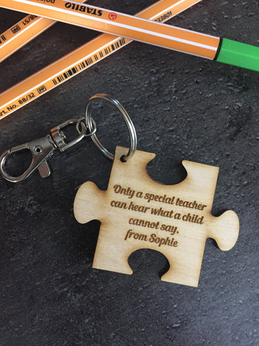Wooden Personalised puzzle piece keyring  🧩 - Laser LLama Designs Ltd