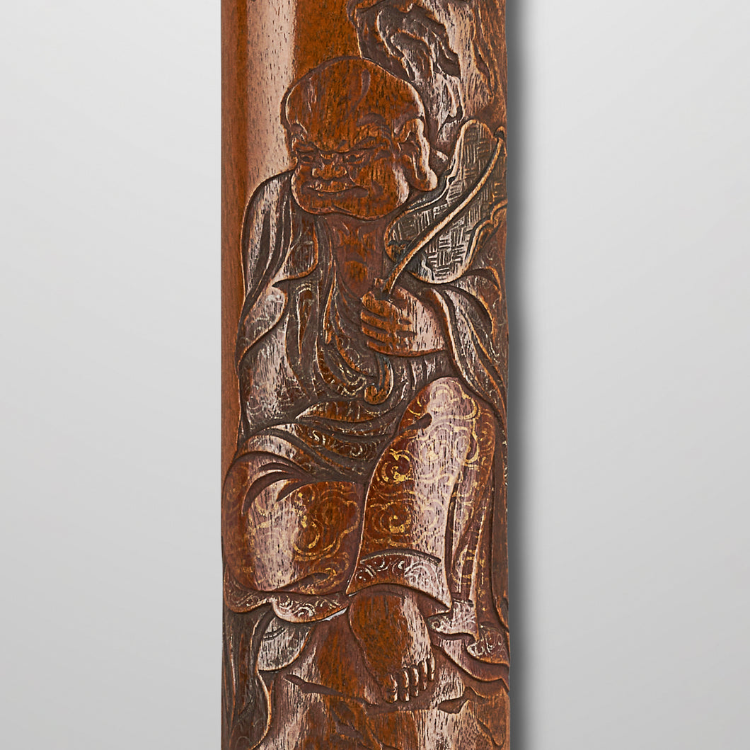 Pipe Case - Rakkan & Child