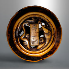 Load image into Gallery viewer, Kagamibuta-style Netsuke – Rain Dragon and Auspicious Items