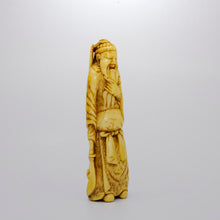 Load image into Gallery viewer, Netsuke - Kan'u