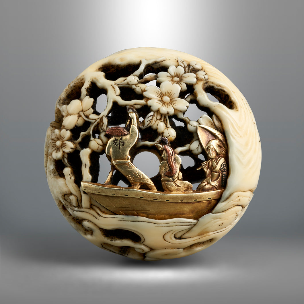Netsuke - Cherry Blossom Viewing