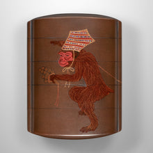 Load image into Gallery viewer, Inrō - Sarumawashi and Monkey