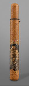 Pipe case – Ryū-ō