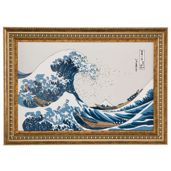 Hokusai The Great Wave Picture 58 x 41cm