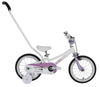 "ByK E-250 14"" Lilac Haze Kids Bicycle"