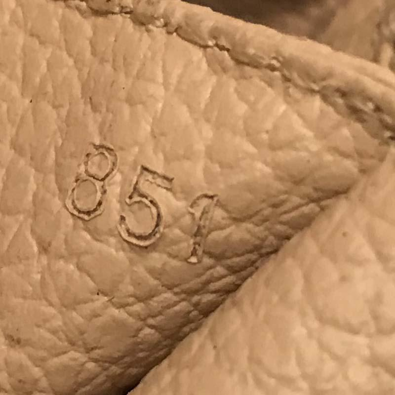 Louis Vuitton Cosmetic Pouch 28 - The Vintage Bar