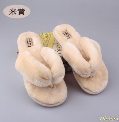 OLOMM Fluffy Slippers Beige Yellow For Women