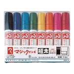 Magic ink Extra wide marker 8 color box - MGDC8
