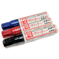 Magic ink Middle marker