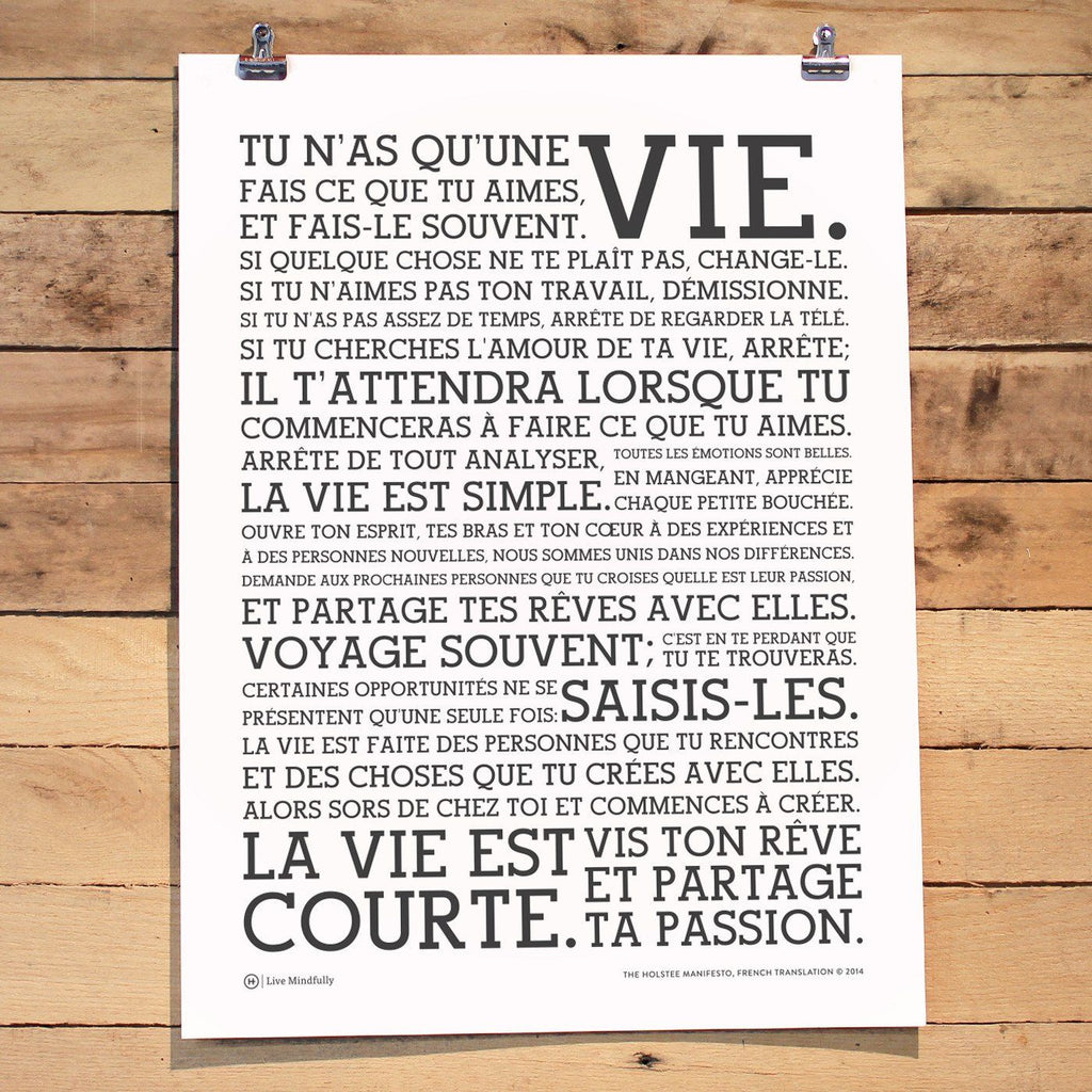 holstee manifesto french poster holstee. Black Bedroom Furniture Sets. Home Design Ideas