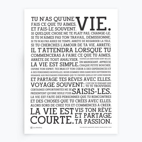 Holstee Manifesto French Poster