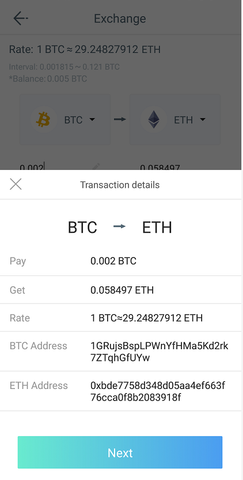 How to Send and Receive Cryptocurrencies On Ellipal