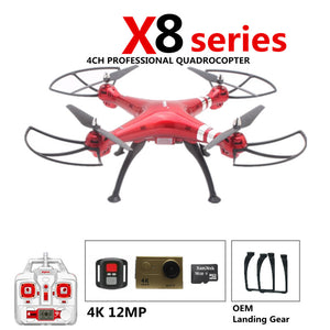 Syma X8G X8HG X8HC Series RC Drone With Camera EKEN H9R 12MP FHD 2.4G Drones with Camera HD OEM Landing Gears Gimbal holder gift