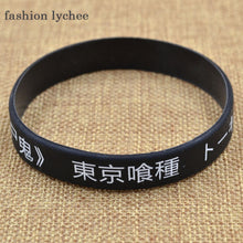 fashion lychee Japan Anime Tokyo Ghoul Silicone Rubber Bracelet Bangle 2 Colors Words Printed Wirstband Cosplay Accessories Gift