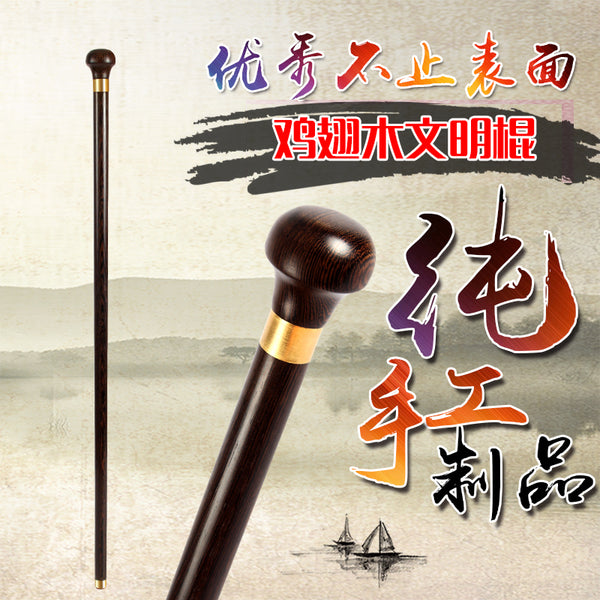 Filial piety elderly Mahogany round wooden wood civilization elderly walking stick civilization cane