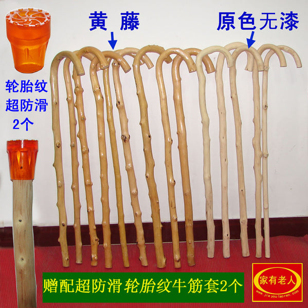 Art Rattan cane cane stick a whole natural solid wood stick lacquerless crutch outdoor climbing hand tour pal poppy flower