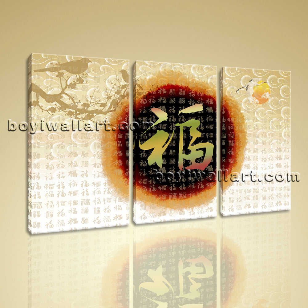 Large Feng Shui Wall Art Abstract Decor Modern Home Bedroom Three Panels Prints
