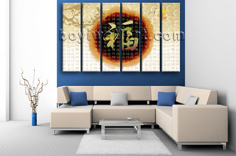 Large Feng Shui Wall Art Abstract Canvas Modern Painting 6 Pieces Print