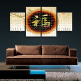 Large Feng Shui Wall Art Abstract Canvas Modern Painting On Dining Room Print