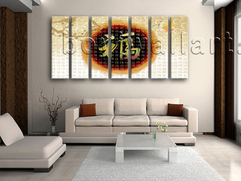 Extra Large Feng Shui Wall Art Abstract Decor Modern Painting On Canvas Print