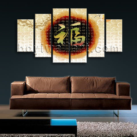 Extra Large Feng Shui Wall Art Abstract Painting Modern Dining Room Print